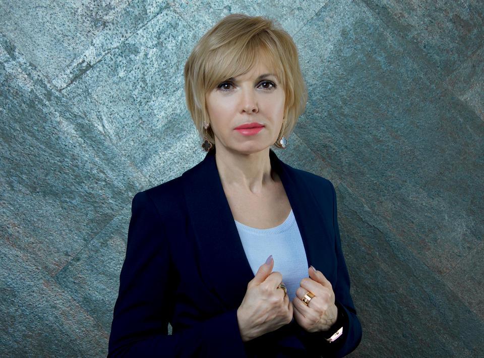 Реутова Светлана Юрьевна