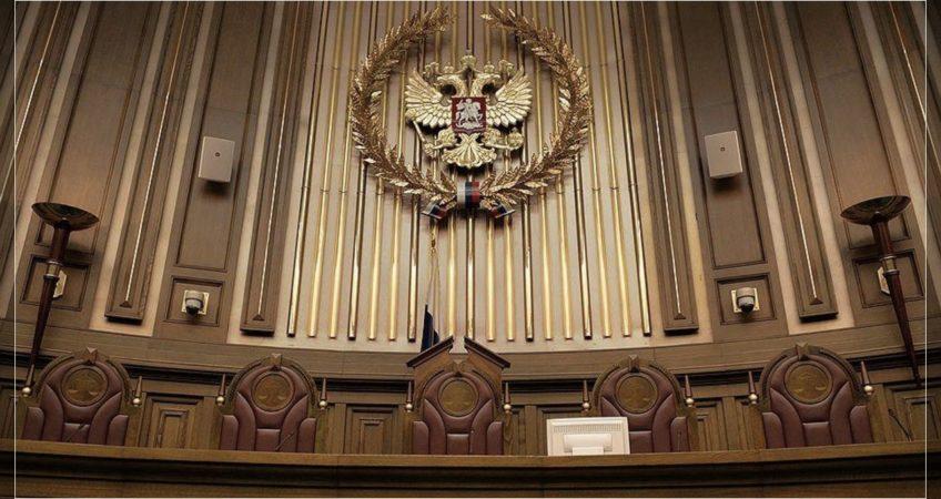 Президиума Верховного суда РФ