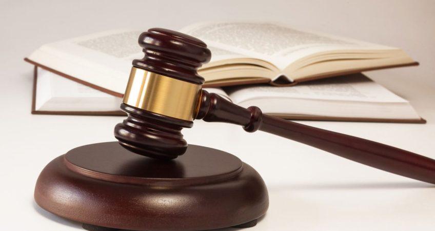 Судебная практика 2021